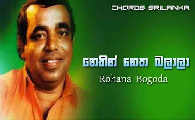Nethin Netha Balala chord, Rohana Bogoda songs, Nethin Netha Balala chords, Nethin Netha Balala song chords,  Rohana Bogoda song chords,