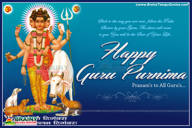 Happy Guru Purnima 2019 Wallpapers and messages online, Guru Purnima Wishes in English, Guru Purnima Celebrations Photos, Guru Purnima Story in English Language, Lord Sai baba Guru Purnima Images,Sai baba New English Language Guru Purnima Messages online, Hindu festival gurupurnima greetings in English, Guru Purnima Quotes for Teacher Images, Guru Pournami Quotes in English