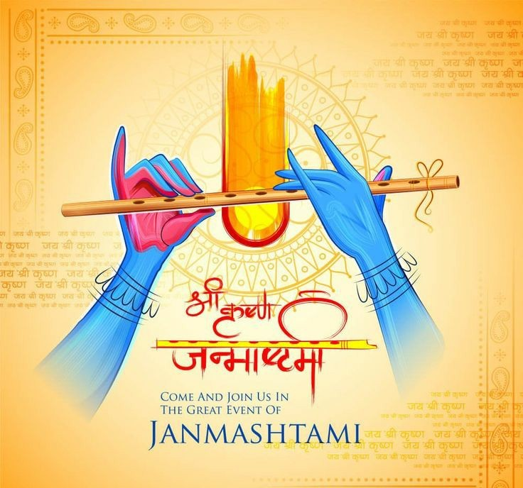 shree-krishna-janmashtami-come-and-join-us-in-the-great-event-of-janmashtami