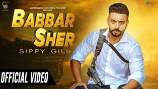 BABBAR SHER Lyrics - Sippy Gill