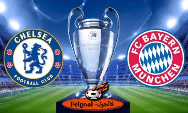 مباراة بايرن ميونخ وتشيلسي بتاريخ 08-08-2020 دوري أبطال أوروبا