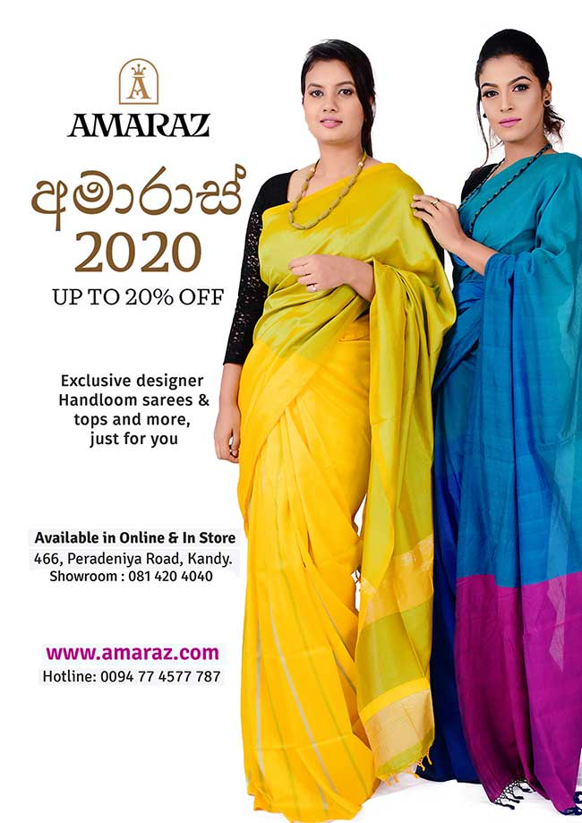 Amaraz 2020 SALE up to 20%* on Total Bill.