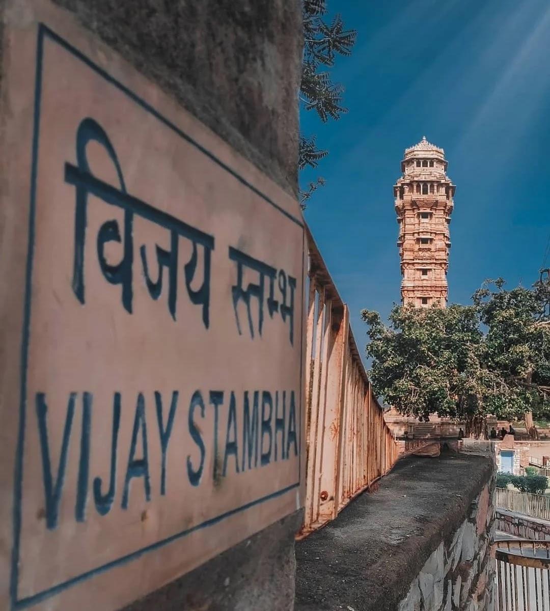 Vijay stambh chittorgarh in Hindi
