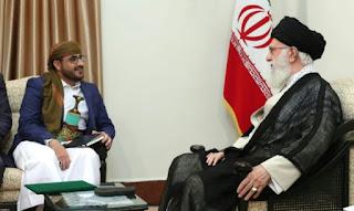 Teroris Syiah Hutsi Umumkan Penunjukkan Dubes untuk Iran
