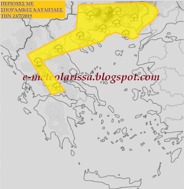 23072019data - Καταιγίδες αναμένονται το μεσημέρι και το απόγευμα (χάρτης)