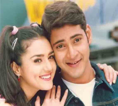 Pokiri Movie Unknown Facts In Hindi