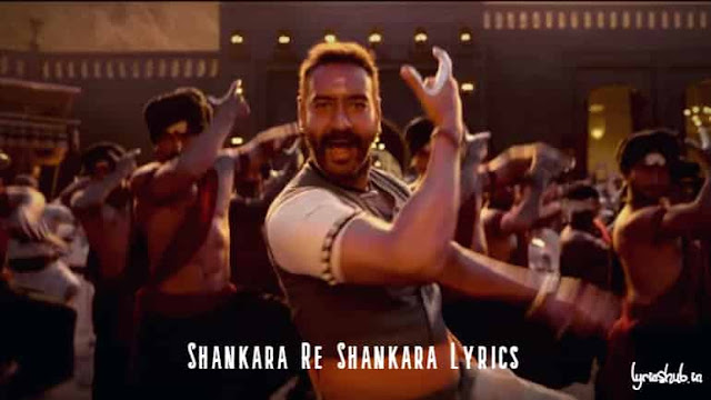 Shankara re Shankara Lyrics Tanhaji