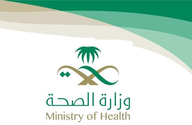 36 new Coronavirus cases in Saudi Arabia, Total reached 274