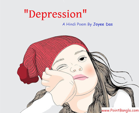 Depression Hindi poems