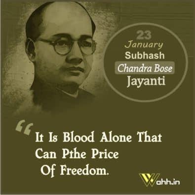 Netaji Subhash-Chandra-Bose-Jayanti-2021-Quotes