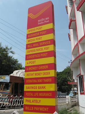 INN Gujarati, Gujarati News in Gujarat