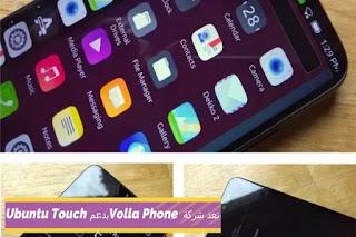 تعد شركة Volla Phone بدعم Ubuntu Touch ، وتحصل على حملة Kickstarter