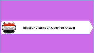 Bilaspur District Gk Question Answer