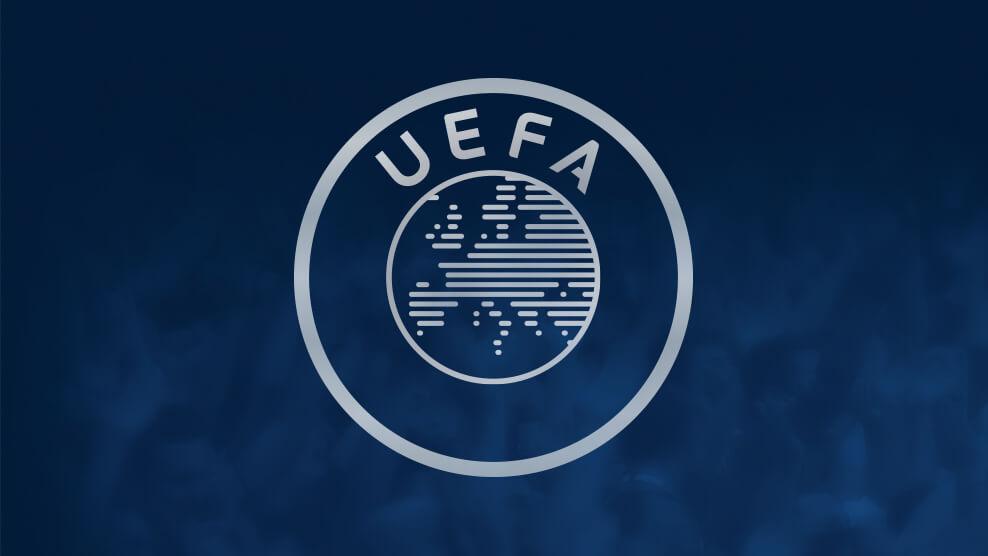 Лига Конференций УЕФА
