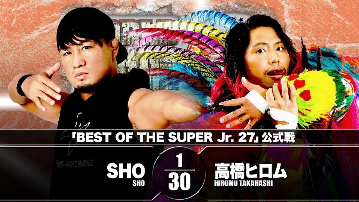 Cobertura: NJPW Best Of The Super Juniors – Day 7 – Choque de realidade!