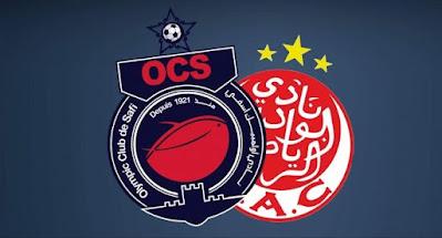 مشاهدة مباراة الوداد ضد اولمبيك اسفي 18-05-2021 بث مباشر في الدوري المغربي