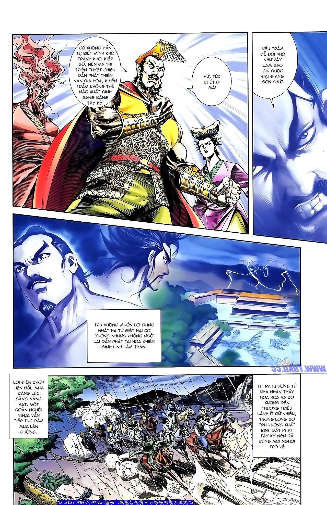 Cơ Phát Khai Chu Bản chapter 152 trang 19