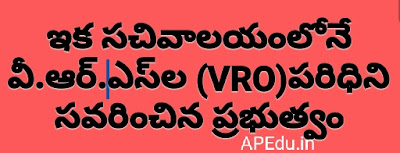 Within the Secretariat, the government has revised the scope of VROs