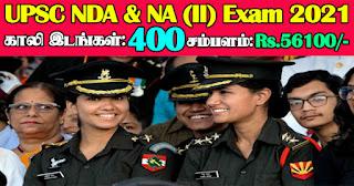 UPSC Recruitment 2021 400 NDA & NA (II) Posts for Women candidates ONLY