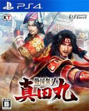 Samurai Warriors Spirit of Sanada – PS4