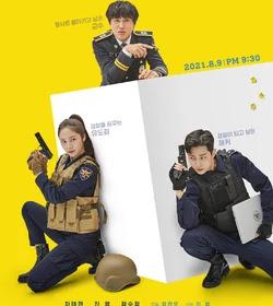DRAMA KOREA POLICE UNIVERSITY EPISODE 1-16 END SUBTITLE INDONESIA