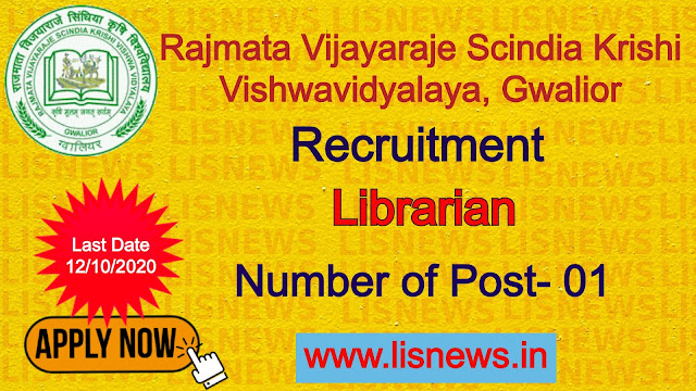 Vacancy for Library Science Teacher Post at RVSKVV, M.P.