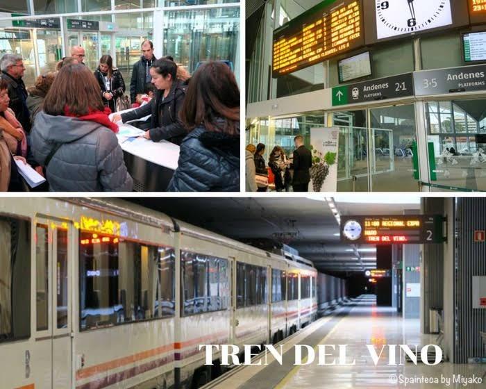El Tren del Vino de La Rioja 北スペイン・ワイン観光列車が出発するログローニョ駅