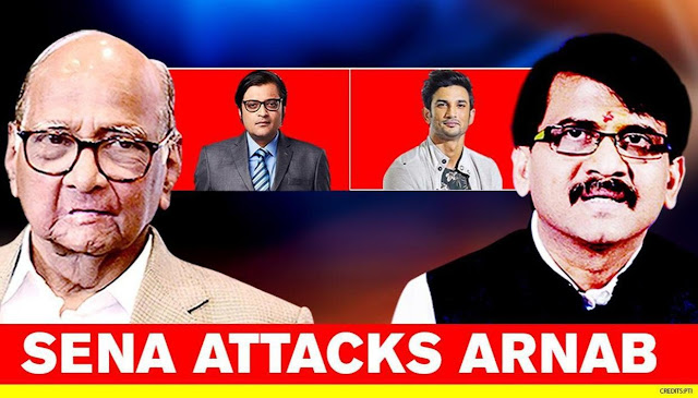 ARNAB GOSWAMI ATTACKED BY SHIV SENA
