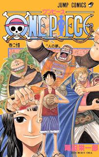 ワンピース コミックス 第24巻 表紙 | 尾田栄一郎(Oda Eiichiro) | ONE PIECE Volumes