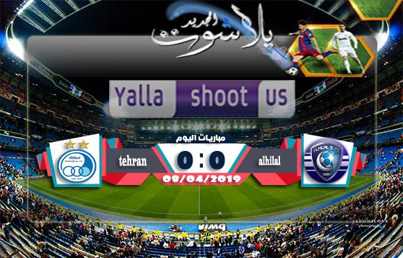 اهداف مباراة الهلال السعودي واستقلال طهران اليوم 08-04-2019 دوري أبطال آسيا