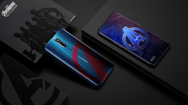OPPO F11 Pro Avengers Limited Edition Philippines