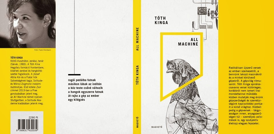 Tóth Kinga : ALL MACHINE (Magvető, 2014)