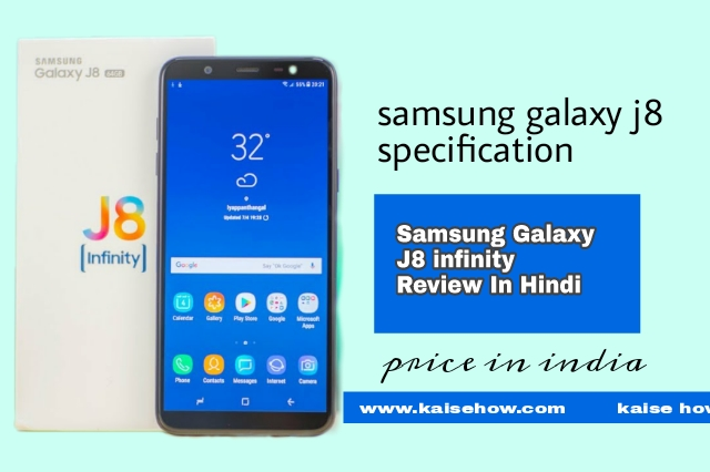 Samsung Galaxy J8 Review In Hindi | How Much Is Samsung J8
