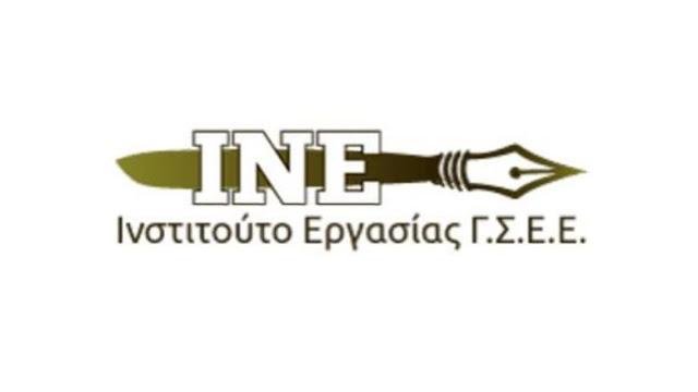 Εξειδικευμένοι νομικοί σύμβουλοι του ΙΝΕ ΓΣΕΕ στο Εργατικό Κέντρο Αργολίδας