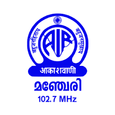 AIR Manjeri FM Live Streaming online