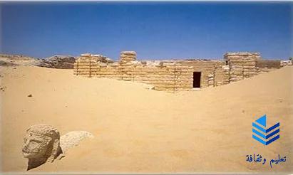 قصر التيه | معبد اللابرنت  وعلاقته بالحضارة الإغريقية