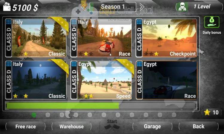 تحميل لعبة Dirt Rally Driver HD للكمبيوتر برابط مباشر