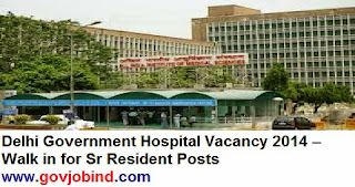 Government Hospital Delhi Walk in Jobs 2017/2017 for 16 vacancies