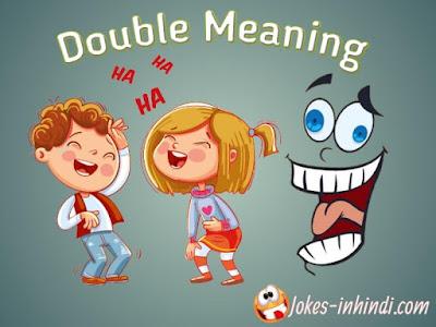 Double meaning jokes
