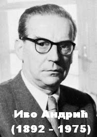 Иво Андрић – УТЕХА СНОВА