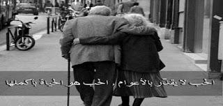 قصص واقعية عن الحب / قصة حب عروة وعفراء