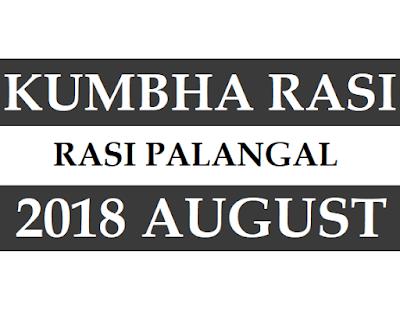 Kumbha Rasi Palan 2018 August