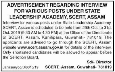 SCERT Assam, Interview 2019 State Leadership Academy