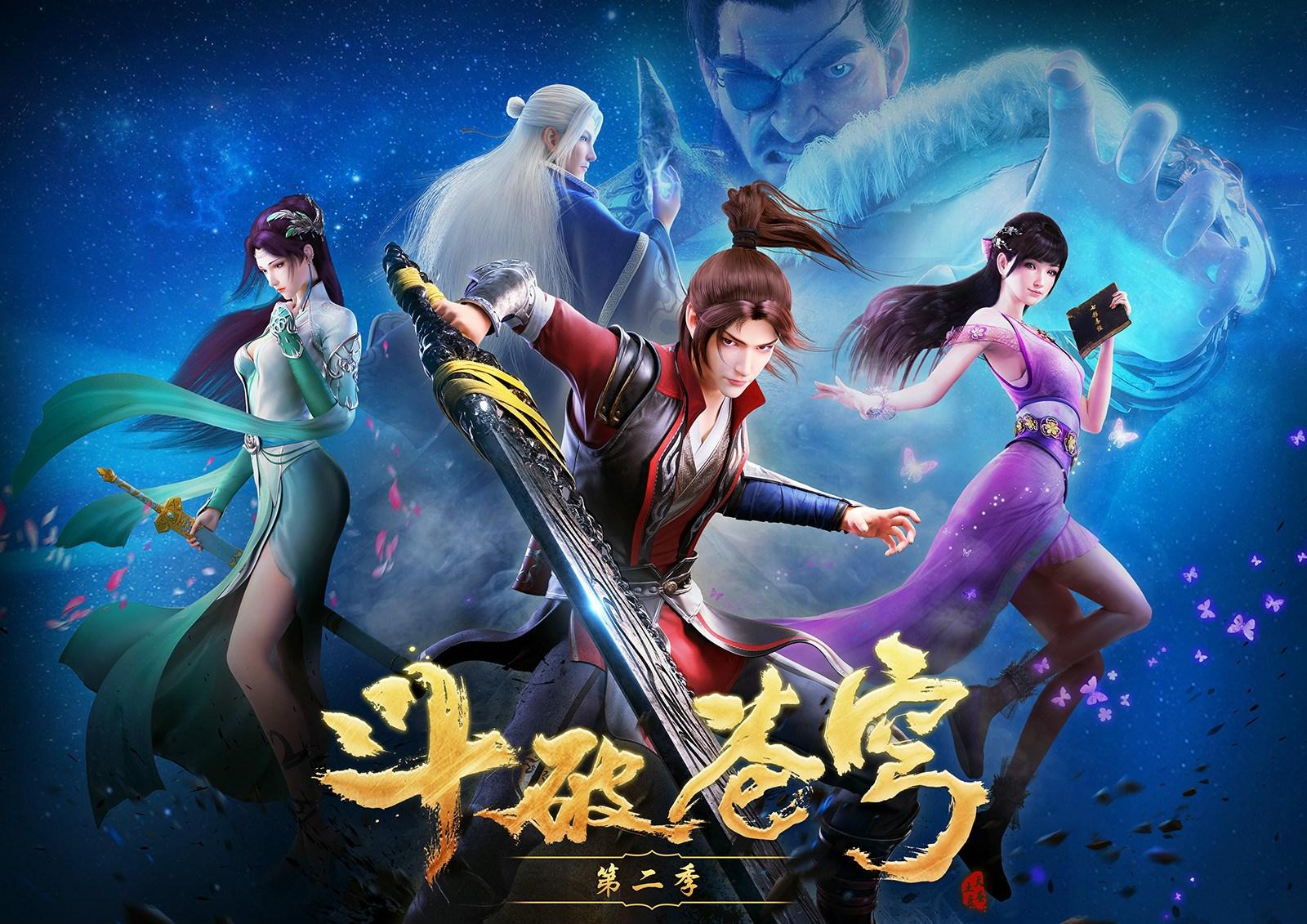 Battle Through the Heavens Season 3 Batch Subtitle Indonesia