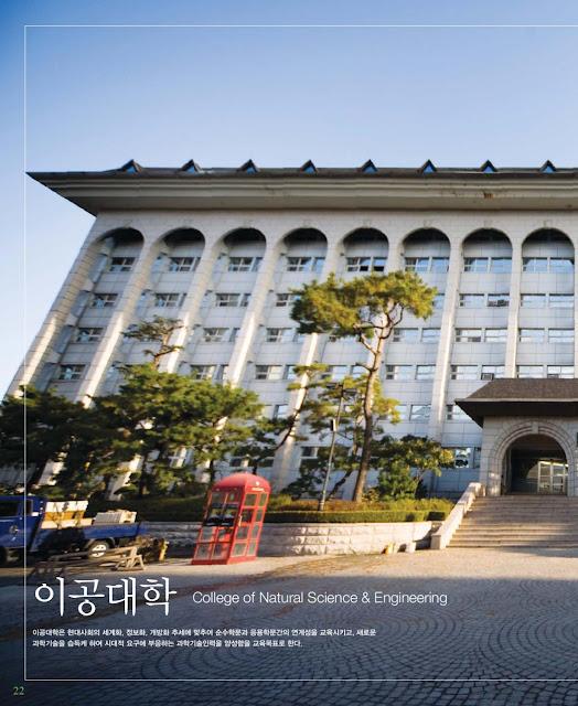 Trường đại học SeoKyeong Hàn Quốc