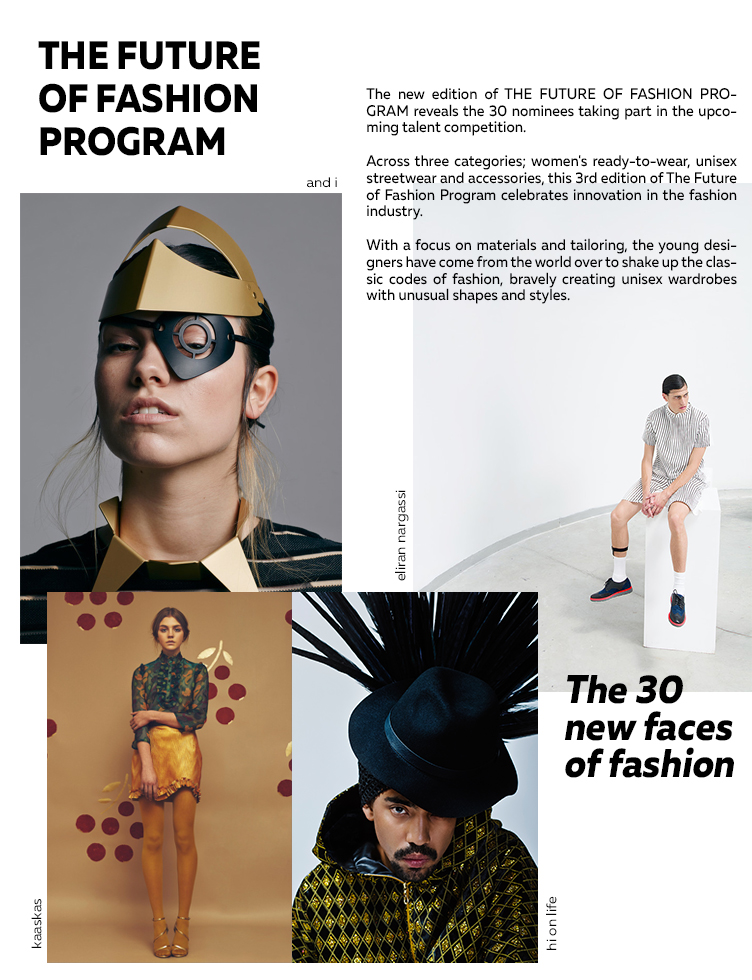 The Future of Fashion Program