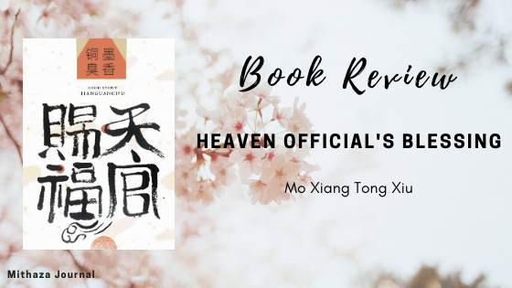 [Book Review] Heaven Officials Blessing by Mo Xiang Tong Xiu