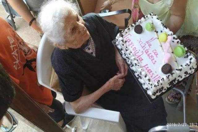 Η Ελληνίδα γιαγιά που πάει για ρεκόρ Γκίνες λόγω ηλικίας!