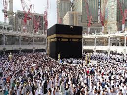 Makkah Madina, makka madina lord shiva, makkah live, is lord shiva captured in makka madina, makka madina images,