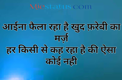 life on hindi shayari